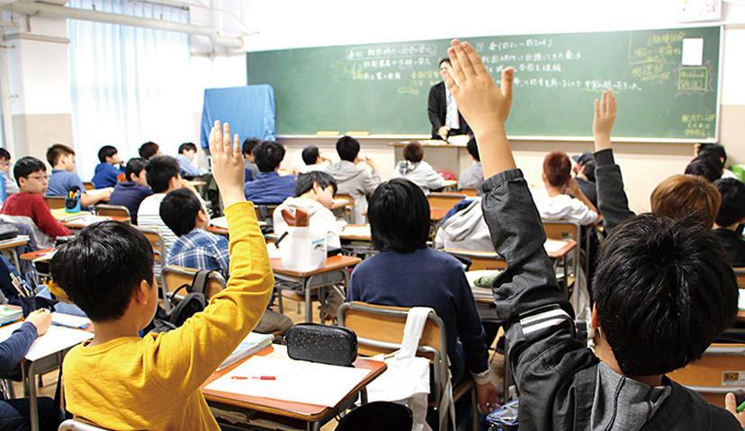 普通教室棟