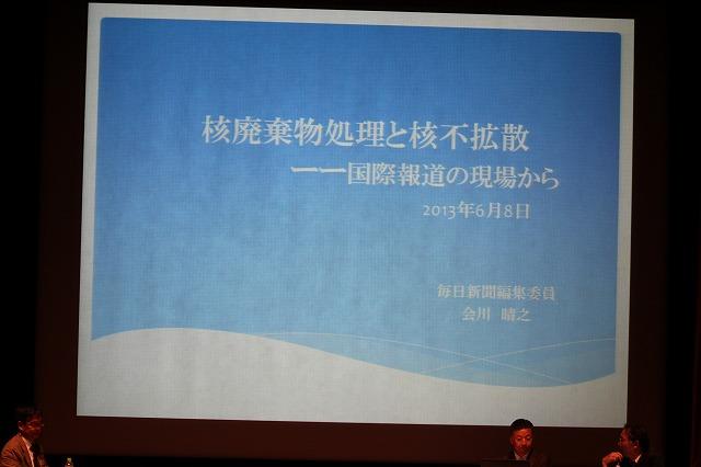 中国ー自分自身の問題として、アジア・世界における中国を考えるー