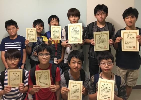第11回オセロ東京オープン