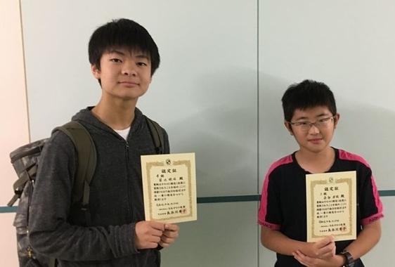 りんかいチャレンジカップ、横浜フレッシャーズ