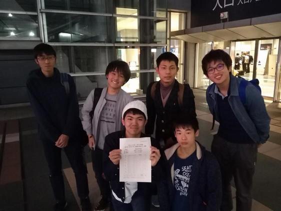 科学の甲子園 東京都大会