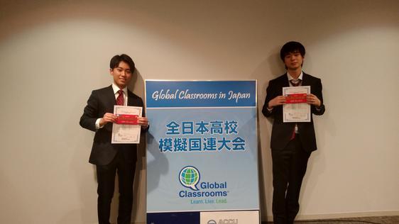 模擬国連大会で日本代表に!