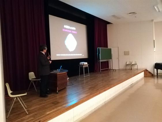 教養総合「現在の『宇宙』研究 その地平の広がり」