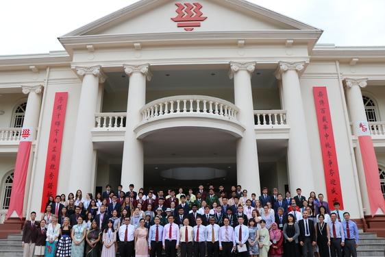 シンガポール アジア太平洋青少年リーダーズサミット