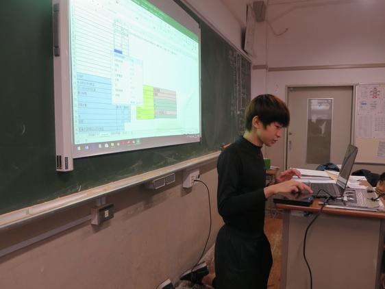 中2地理 夏の課題「ケッペン気候区分判定プログラム」プレゼン大会