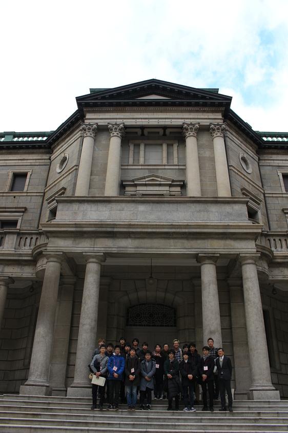 高1現代Ⅱ 課外授業 日本銀行見学